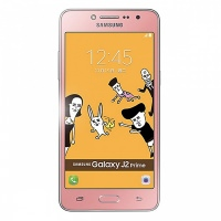 Samsung Galaxy J2 Prime G532G-DS Dual Pink (US)