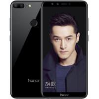 Huawei Honor 9 Lite 32GB 3GB RAM Dual Sim Black GSM