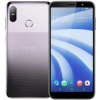 HTC U12 Life 6/128GB Purple