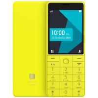 Xiaomi QIN 1 Yellow