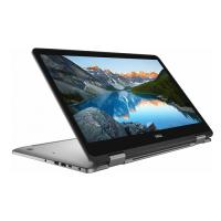 Dell Inspiron 7773 (i7773-7855GRY-PUS) (Refurbished)