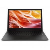 Xiaomi Mi Notebook Lite 15.6 Intel Core i7 8/512Gb Intel UHD Graphics 620 Grey (JYU4141CN)