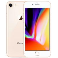 Apple iPhone 8 256GB Gold (MQ7H2) (Refurbished A)