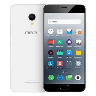 Meizu M5 32GB White