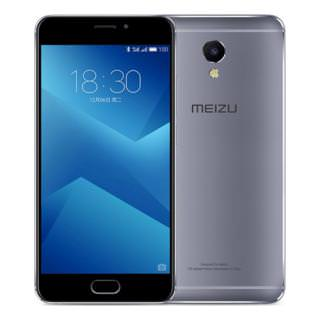 Meizu M5 Note 16GB Dual Sim Grey