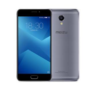 Meizu M5 Note 32GB Dual Sim Grey (Международная версия)