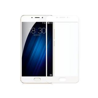 SILK Защитное стекло Full Screen Meizu U20 White