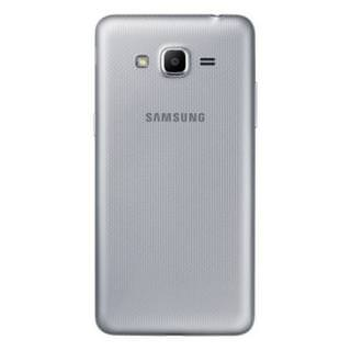 Samsung G532F-DS Galaxy Grand Prime Silver
