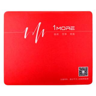 Xiaomi 1More Mouse Pad Red