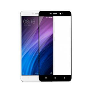 Защитное стекло Full Screen Xiaomi Redmi 4/4 Prime Black