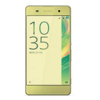 Фото - Sony Xperia X Performance Dual 64GB (Lime Gold) (US)