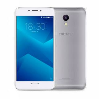 Meizu M5 Note 64GB Silver White C