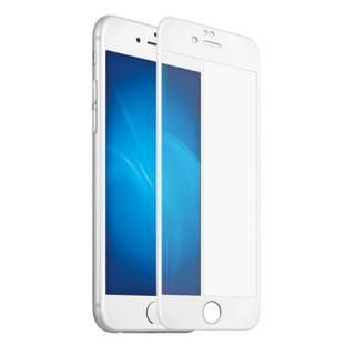 Купить BLUEO 3D Nano PET Edge Tempered Glass Anti Blue Light iPhone 7 White, Украина