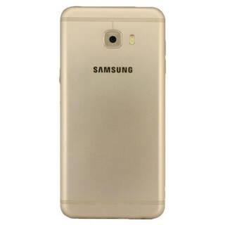 Samsung Galaxy C5 Pro C5010 64GB Dual Sim Gold (US)