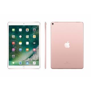 Apple iPad Pro 10.5in 256GB WiFi Rose Gold (US)