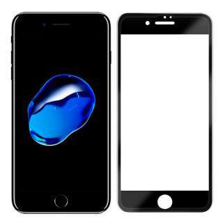 Фото - BLUEO 3D Nano PET Edge закаленное стекло Anti Blue Light iPhone 7 Plus Black