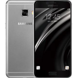 Samsung C7000 Galaxy C7 32GB 4G Dual Grey