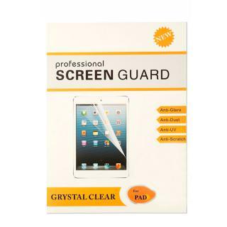 Купить Защитное стекло для BeCover Защитное стекло для Lenovo Tab 3-730 (700947), Украина, прозрачный