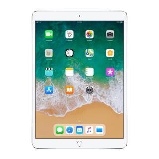 Фото - Apple iPad Pro 10.5 Wi-Fi + Cellular 64GB Gold (MQF12)