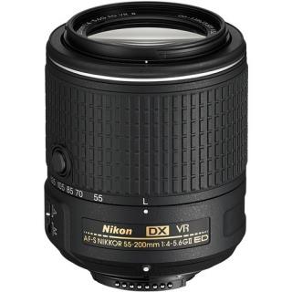 Nikon AF-S DX NIKKOR 55-200mm f/4-5.6G ED VR II (Open Box), Украина  - купить со скидкой