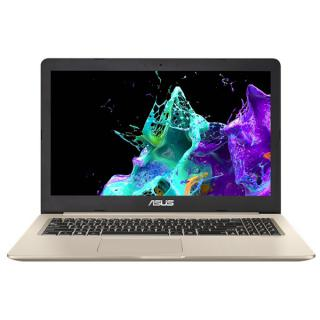Фото - ASUS VivoBook Pro 15 N580GD Gold (N580GD-E4008)