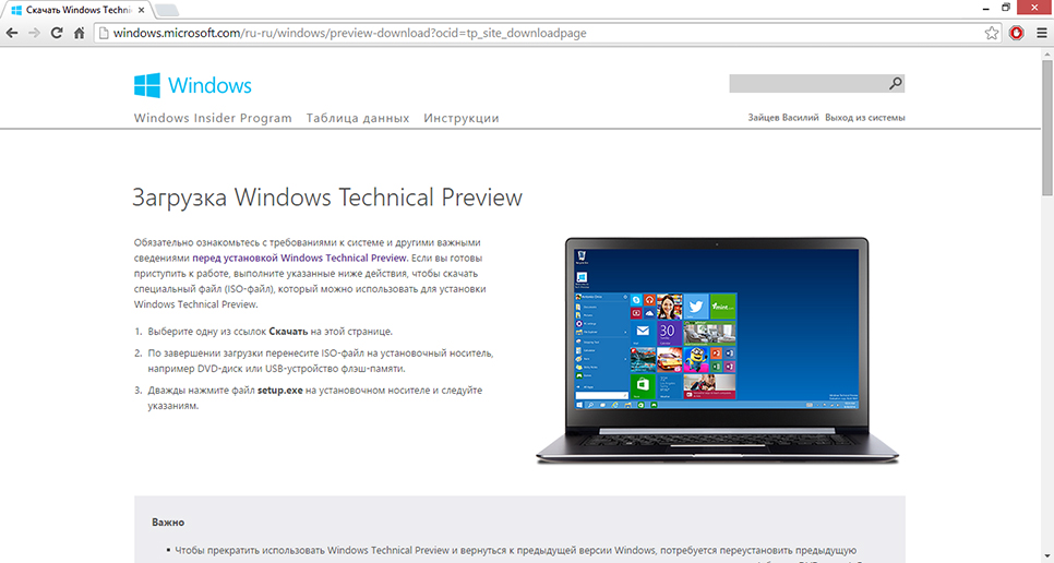 Презентация acer windows 8.1 recovery usb