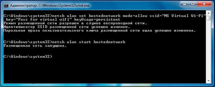 Как сделать точку доступа вай фай на windows xp - Septikblog.ru