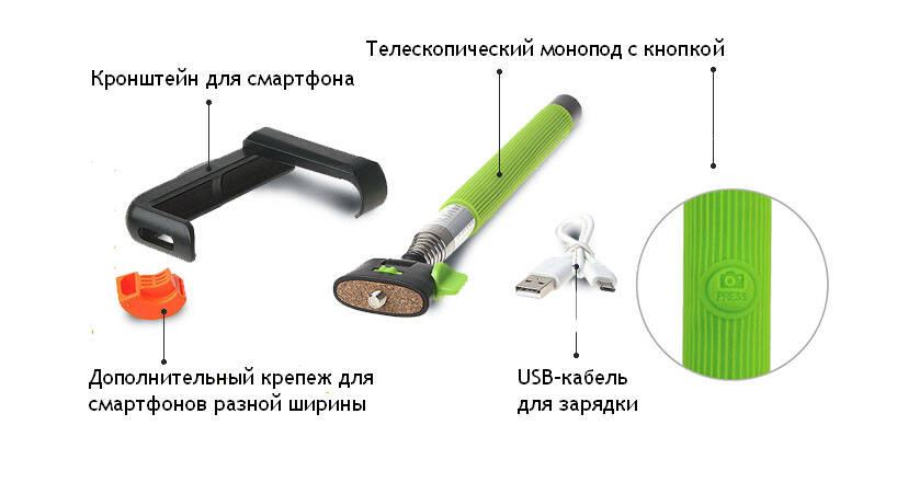 Приложение для селфи палки с кнопкой